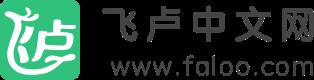 飞卢中文网_免费小说阅读,精彩好看的小说网|创作无极限,阅读有精彩!